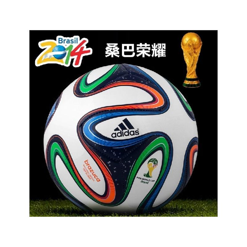 adidas阿迪达斯足球 桑巴荣耀儿童巴西世界杯足球欧冠5号足球正品