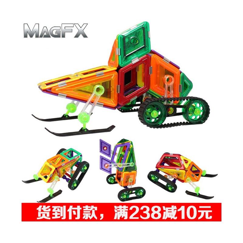 magformers升级磁力片magfx磁力建构片磁力健构片磁性积木玩具 儿童