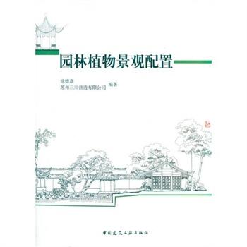 00 风景园林设计要素 (美)诺曼k.布思  283 条评论) 33.