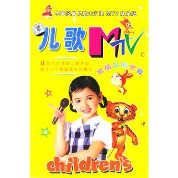 00 我最爱的故事和儿歌4:小花猫和小耗子(cd) 13