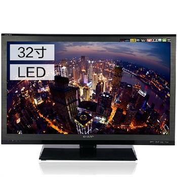 夏普(SHARP)LCD-32LX450A 黑色  32英寸 LED网络智能电视机 日本原装X超晶面板