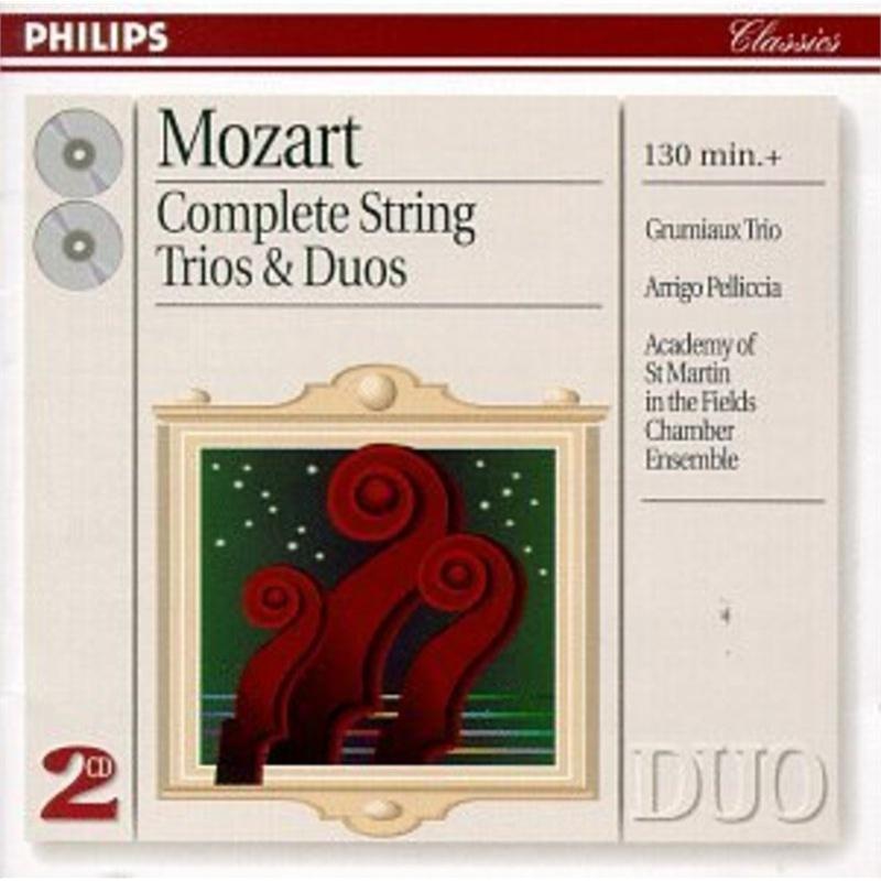 莫扎特:弦乐二重奏及三重奏全集