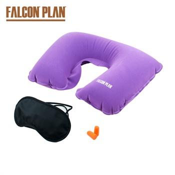 猎鹰计划 飞机旅行三宝 u型充气枕 户外颈椎护颈枕 眼罩 耳塞套装