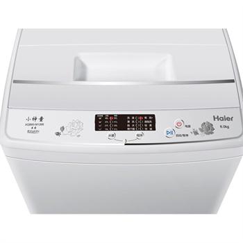 haier/海尔 xqb60-m1268关爱/6kg全自动波轮洗衣机