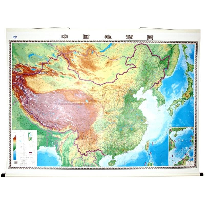 中国地图地形图 大型挂图 2米x1.
