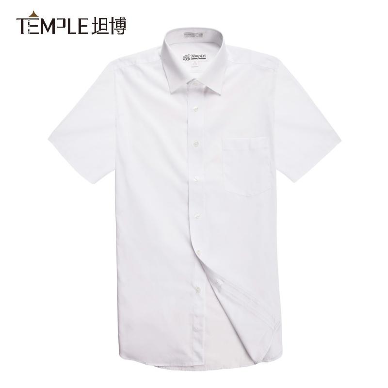 坦博 夏裝新款2014 商務男士襯衫 男生短袖休閑白色寸衫 上班襯衣_白圖片