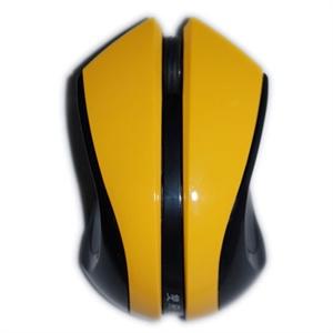 双飞燕天遥g9-350亮面行无线鼠标(桔黄色)