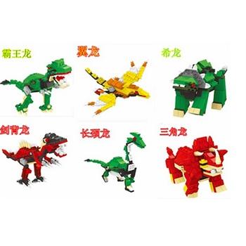 正品万格积木启蒙星钻乐高式拼插玩具恐龙系列霸王龙一套六款