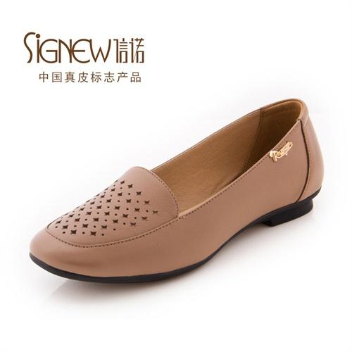 信诺2013春季新款真皮平底透气妈妈鞋 中老年舒适单鞋2109-8