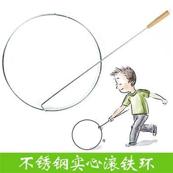 心形铁环解法图解全图