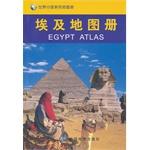 埃及地图册