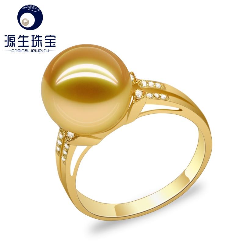 源生珠宝 南洋金珠戒指18k黄金11-12mm天然海水珍珠正品强光正圆