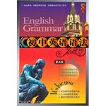 初中英语语法(普及版)