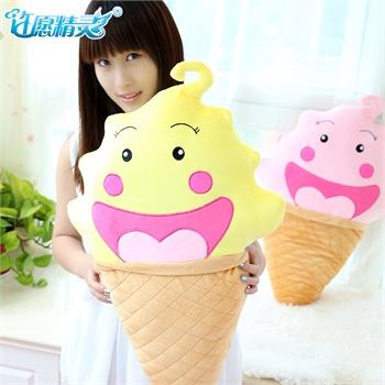 咔噜噜可爱冰淇淋表情冰淇淋抱枕毛绒玩具 甜筒公仔玩偶 生日礼物女生