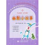 小学生趣味英语阅读 幽默小故事