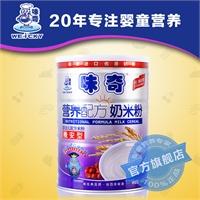 味奇米粉1段2段婴宝宝营养辅食米糊米粉晚安型奶米粉4个月456g