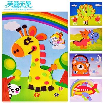 宝宝幼儿童手工制作玩具3d立体贴纸贴画幼儿园diy拼图_大号5张随机