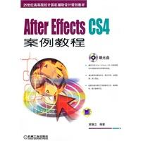 AfterEffectsCS4案例教程(赠光