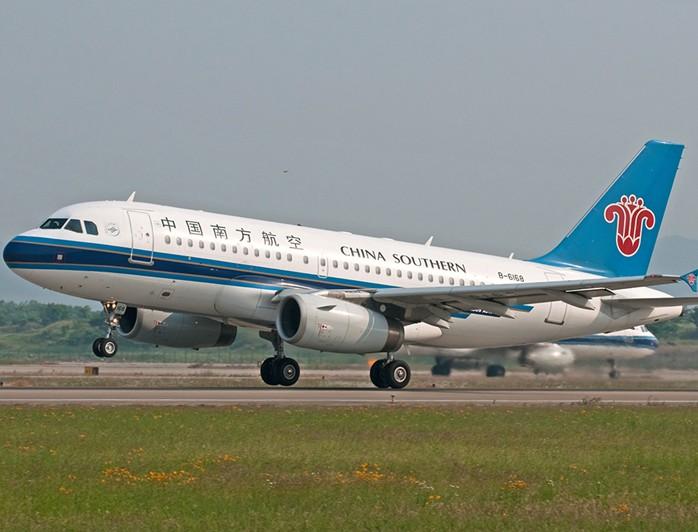 00于广州新白云国际机场国际出发厅6号门f岛集中,搭乘南航国际航班