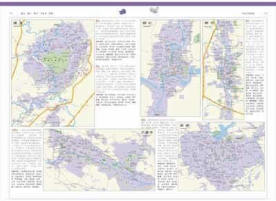 中国分省地图集(全彩页铜版纸印刷,内容精心编制,信息