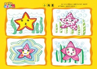 """""""金娃娃杯""""儿童美术创意大赛开始啦!   创意绘画,放飞梦想!"""
