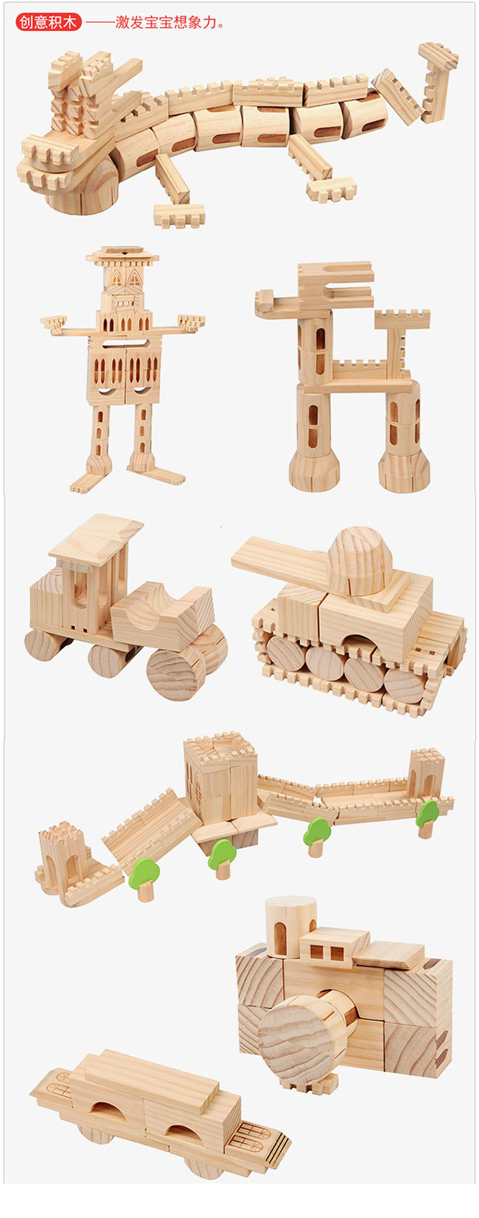 儿童木马玩具矢量图