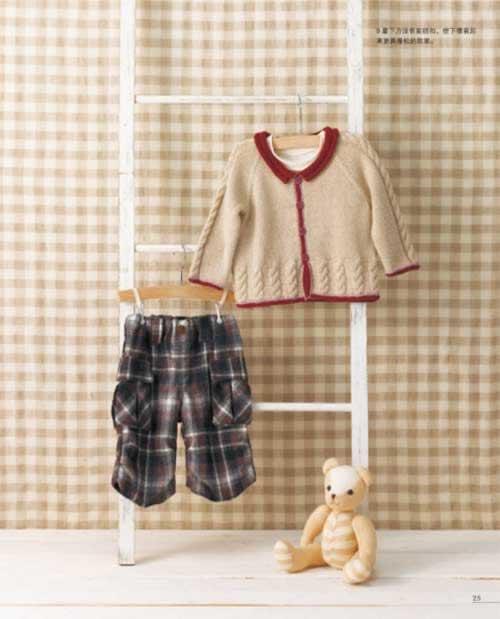 【rt6】时尚儿童装:1周就能完成的编织小物(可爱篇) 川路佑三子,何凝