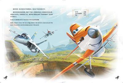 飞机总动员-迪士尼英语家庭版-迪士尼双语电影故事