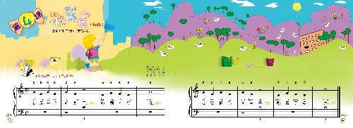 幼儿钢琴入门(2)图片