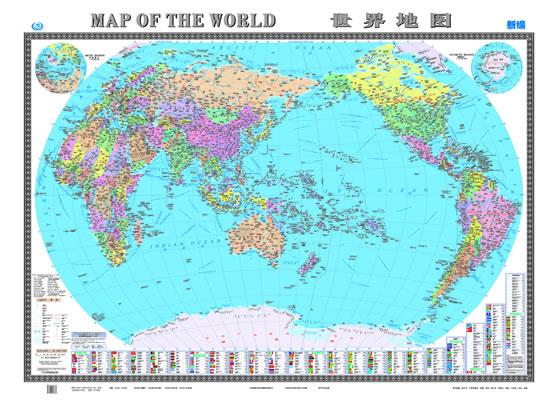 世界地图(中英对照)》(中国地图