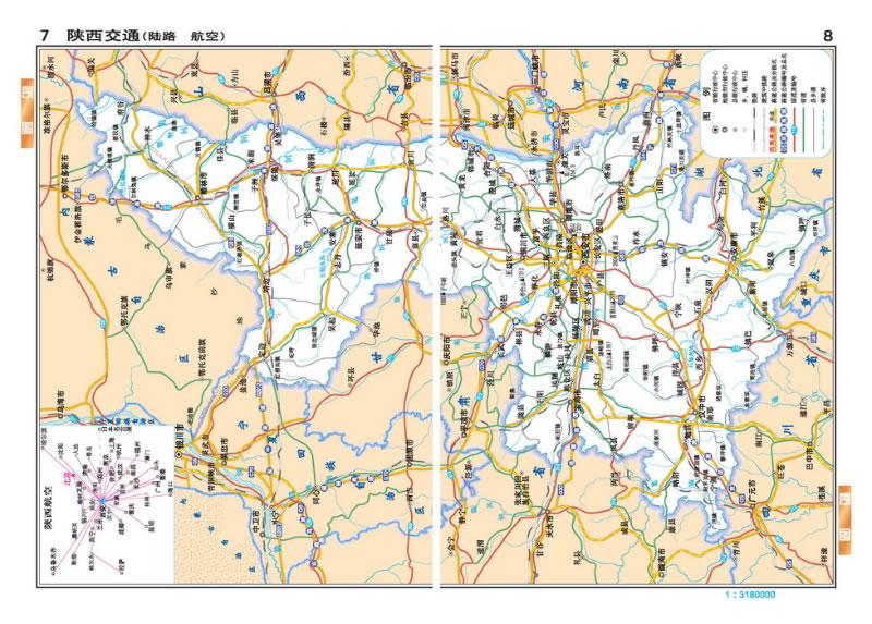 中国分省系列地图册 陕西省地图册