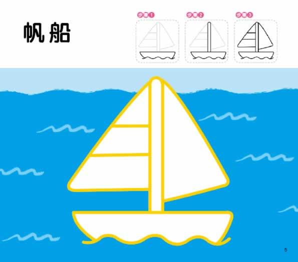 画画比赛logo