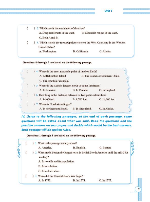 高中英语选修8听力_