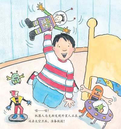 儿童简笔画人物生气