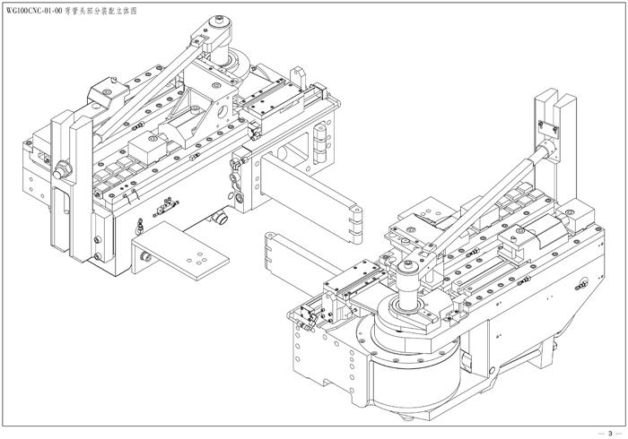jx整机机械设计全过程图册——wg100c机床标准机械