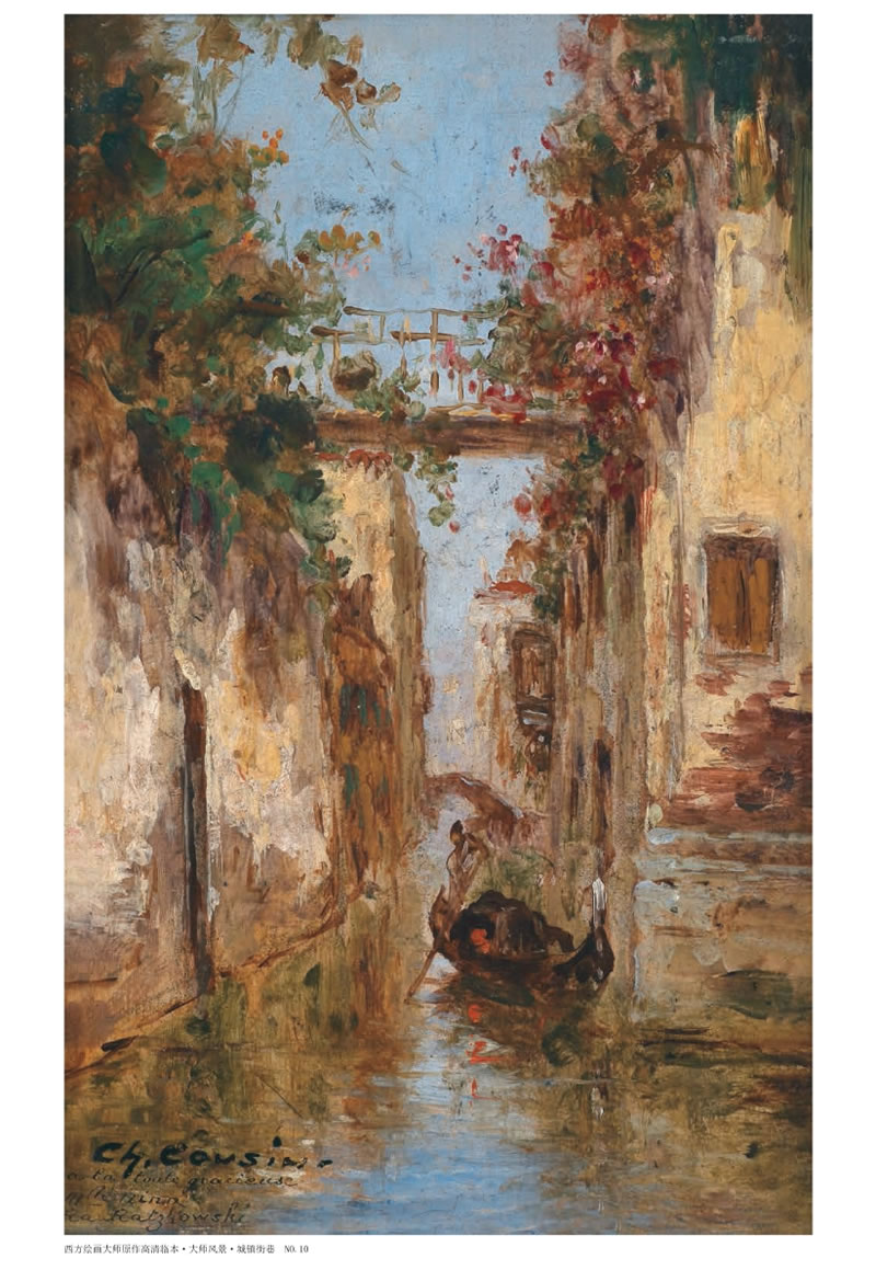 油画 风景 初学者