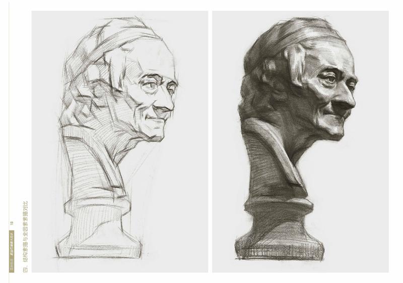 design 素描石膏像图片展示_素描石膏像相关图片下载  几何石膏素描