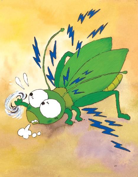 如果蜗牛有爱情手绘插图