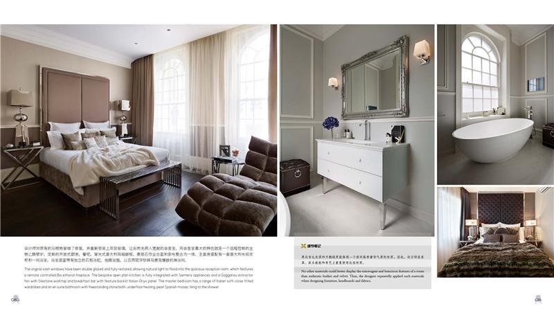 rt4轻奢华时代简欧风格的室内艺术凤凰空间华南编辑部江苏