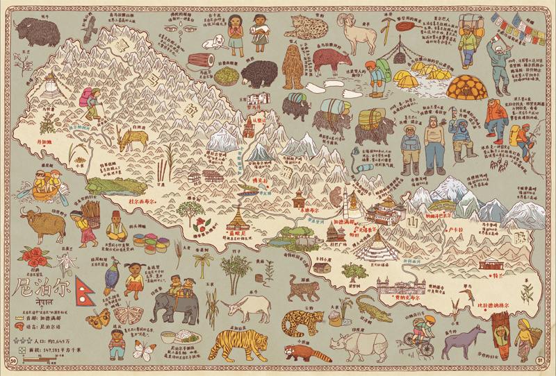手绘《地图》中文版 让孩子足不出户神游世界