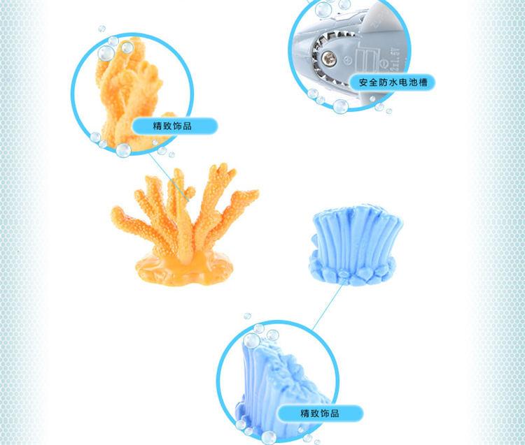 神奇乐宝鱼系列之珊瑚礁套装