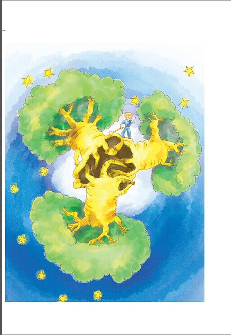 小王子-青少彩绘版