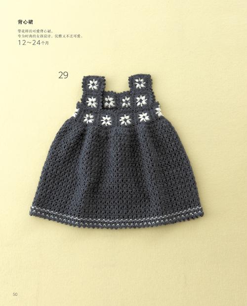 《轻柔宝宝针织物》(日本美创出版社),《首次钩织爱尔兰花边》(日本