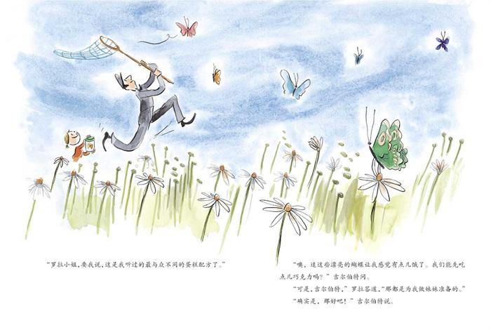 李予曦妈妈一开始就提醒孩子们关注封面,关注蝴蝶页的画面,提出一些问题来吸引孩子:这个小女孩是谁?她在干什么?她旁边的这个人是谁呢?是她的爸爸妈妈么?他们为什么抓蝴蝶? 带着一系列的问题,开始了这本绘本的阅读。  当罗拉被各个拒绝的时候,她想要一个妹妹的时候,李予曦妈妈提出的一个问题提醒了我:在自行车上的两个孩子,谁是罗拉,谁是妹妹?大家仔细的观察一下罗拉之前的打扮!哈哈,这样一个有趣的问题可是我忽略掉的我们作为成人往往只关注文字和逻辑,但是通过图的观察,我们发现,罗拉想要的妹妹其实就是玩
