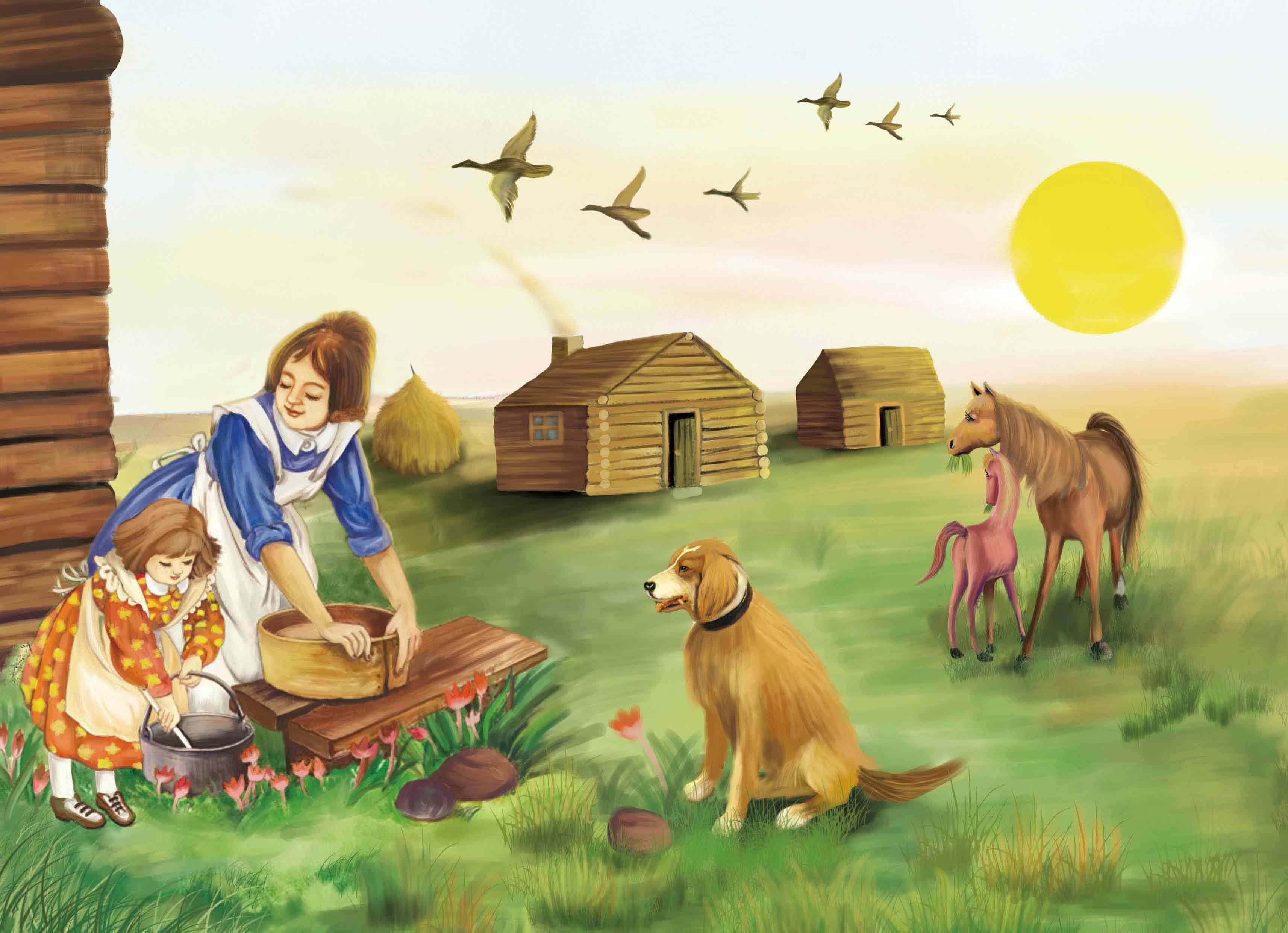 《大草原上的小木屋——国际大奖小说》