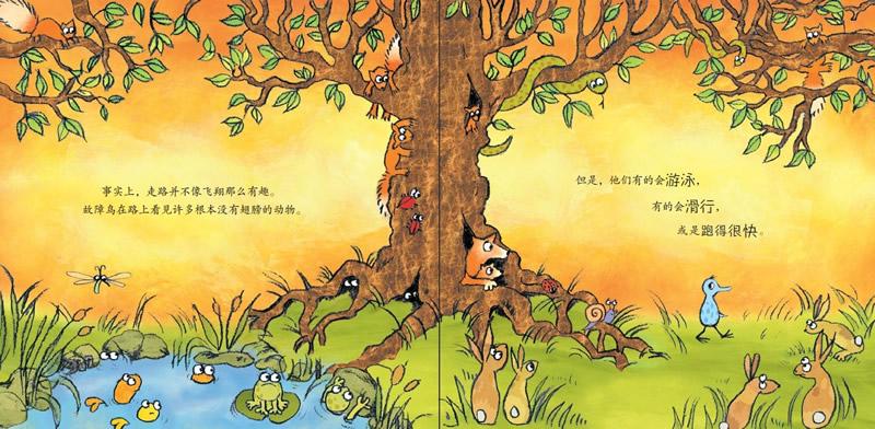 曾获红健全儿童文学奖,杨唤儿童诗奖,国语日报儿童文学牧笛奖,联合报