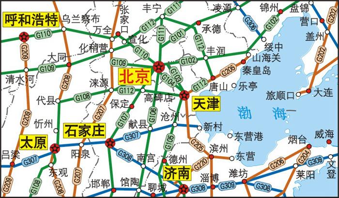 2012中国高速公路及城乡公路网里程地图集--超大详查