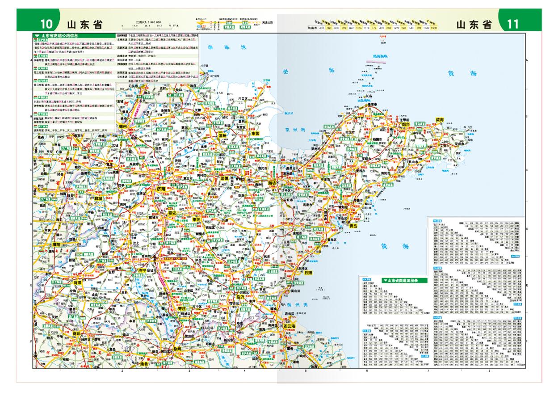 山东省地图全图 图片合集