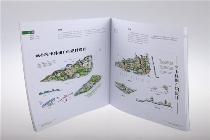 手绘表现与考研快题系列丛书·名校考研快题设计:景观快题设计