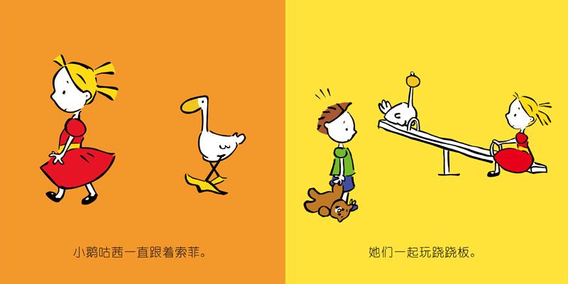 可爱的卡通形象关注儿童成长